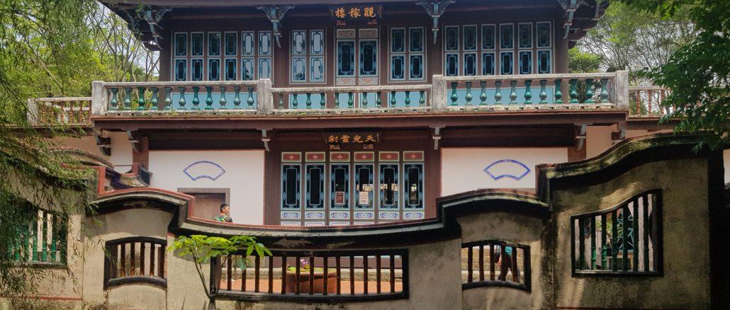 Lin Family Mansion