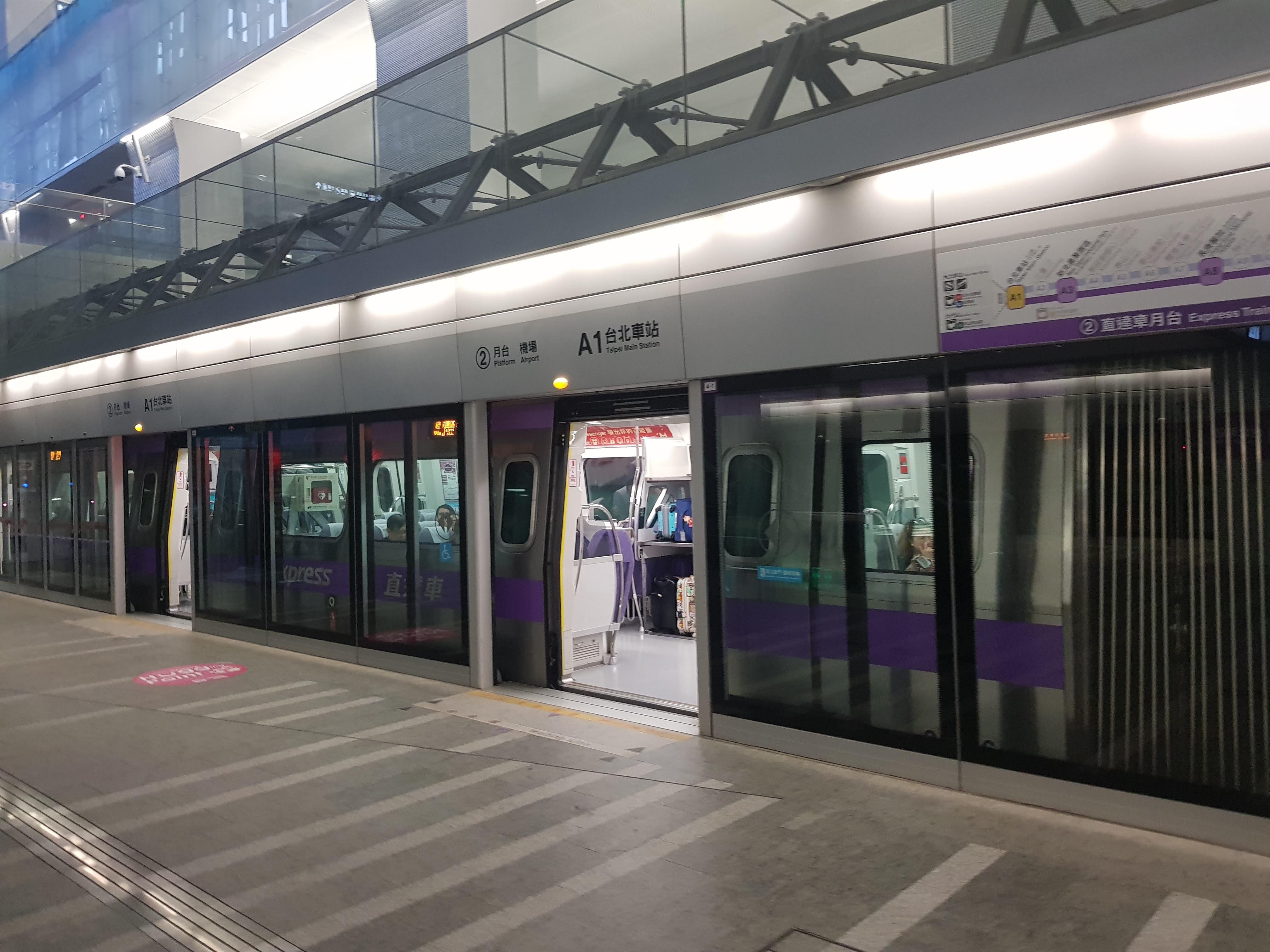 Taipei Public Transport - Taipei Travel Geek