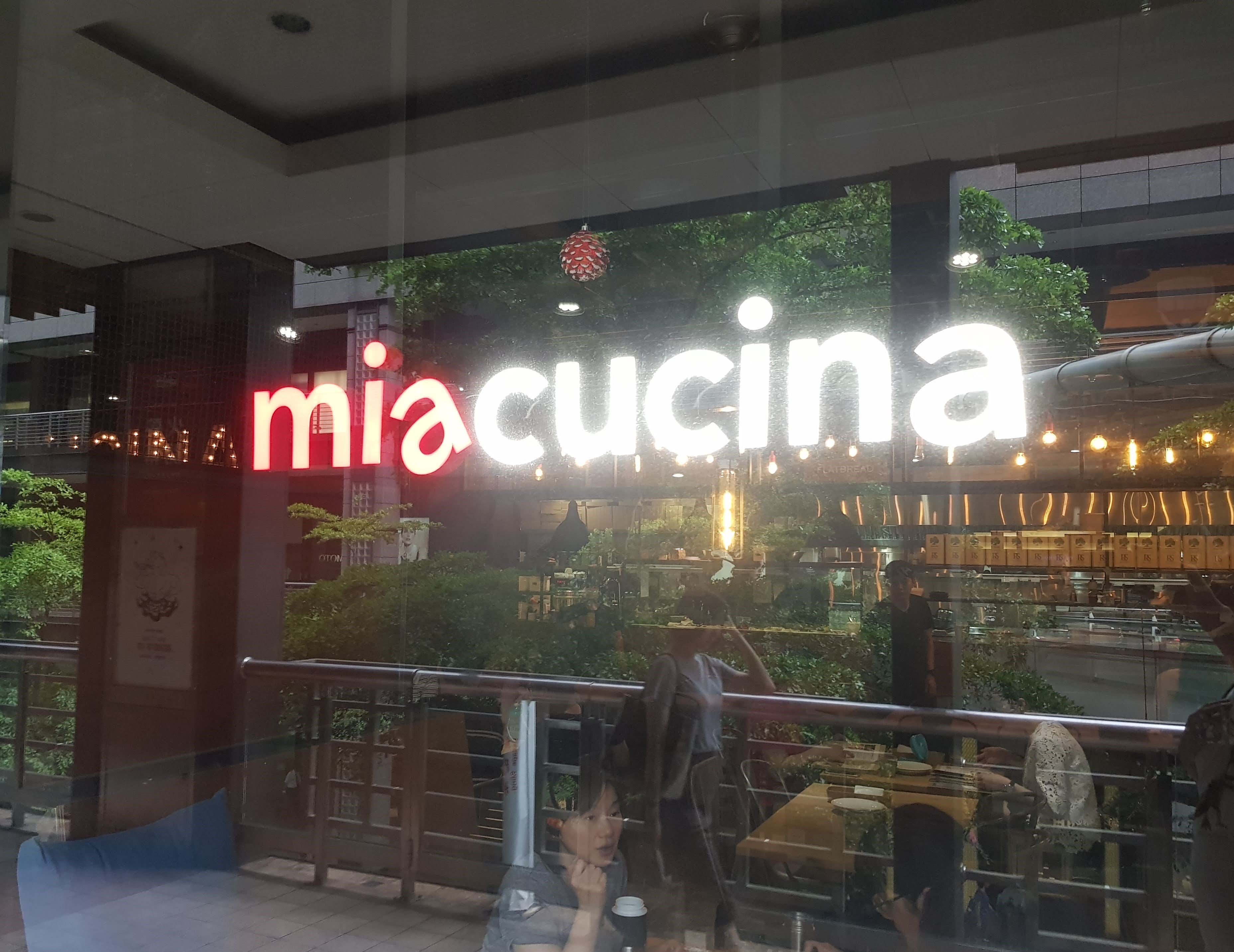 Xinyi Restaurants
