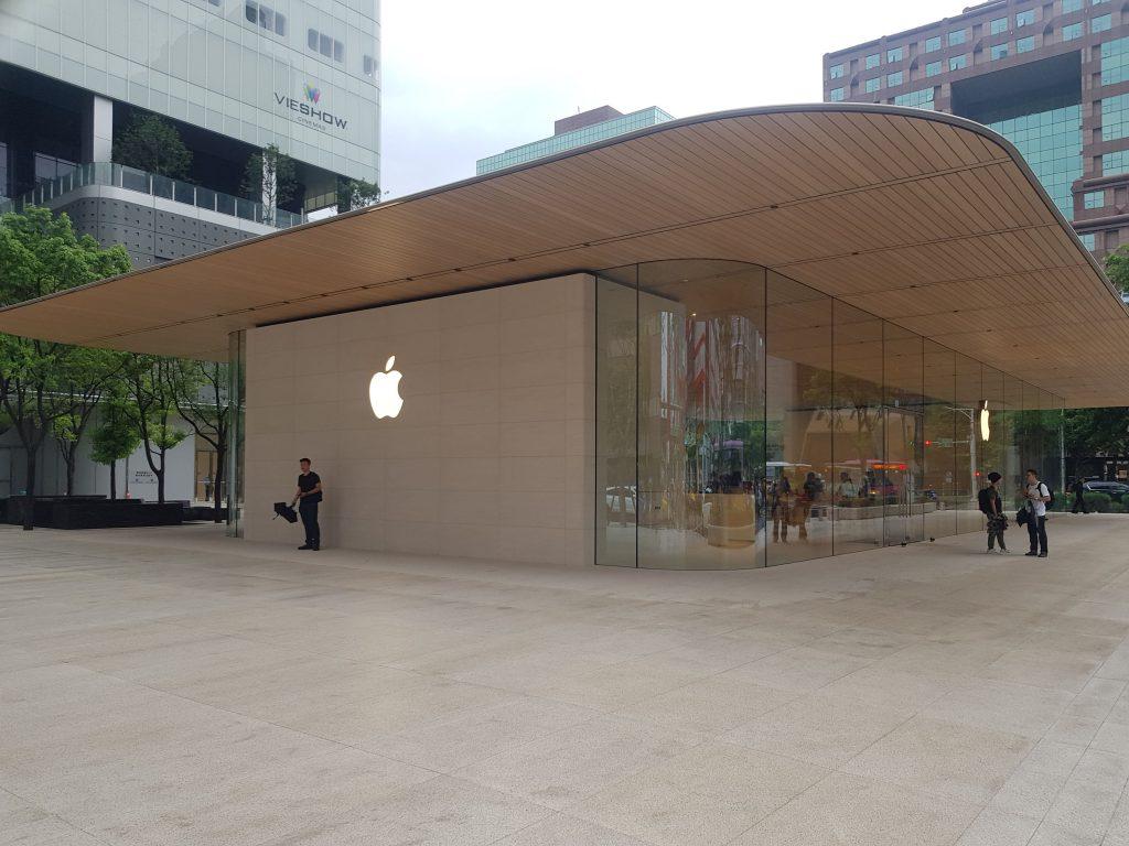 Apple Store Xinyi