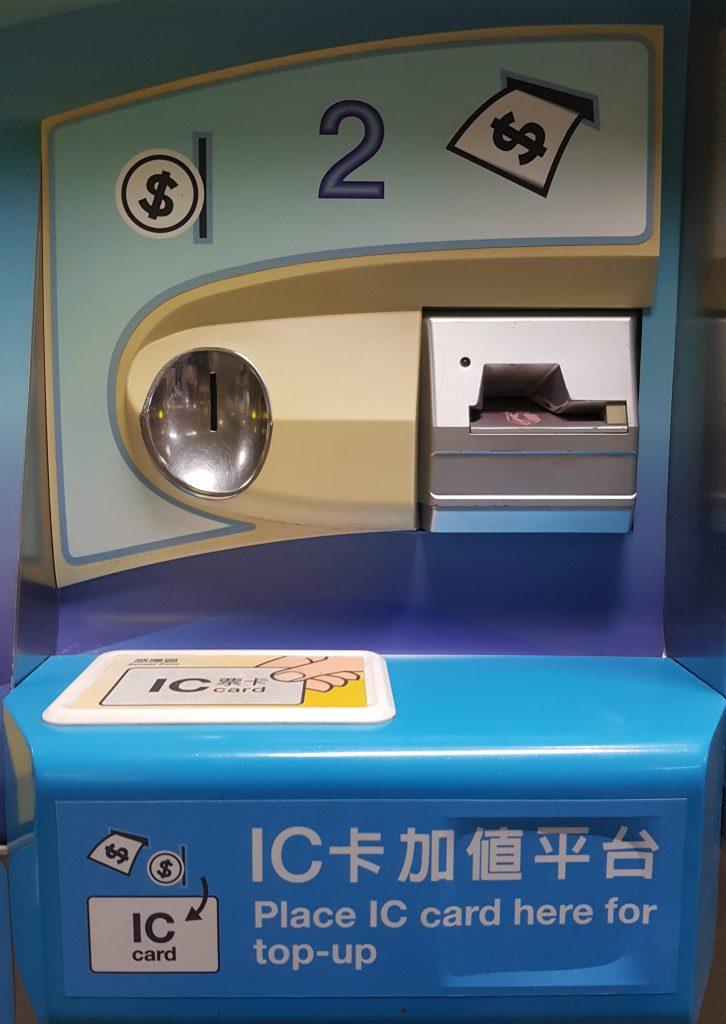 Easycard - Taipei Travel Geek