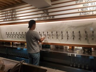 Taihu Craft Beer Tasting Room