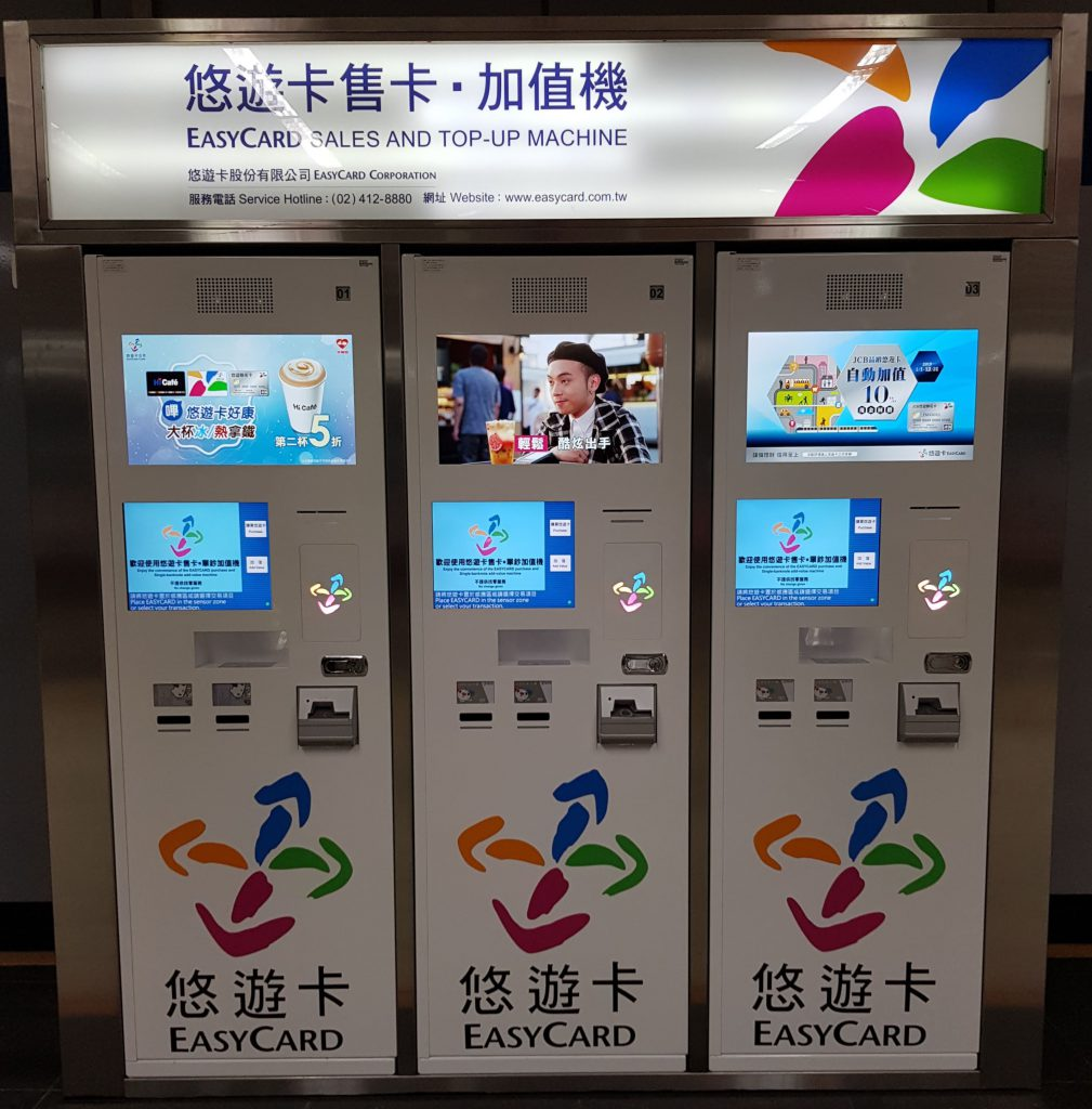 Easycard Make It Your First Purchase In Taiwan Taipei Travel Geek