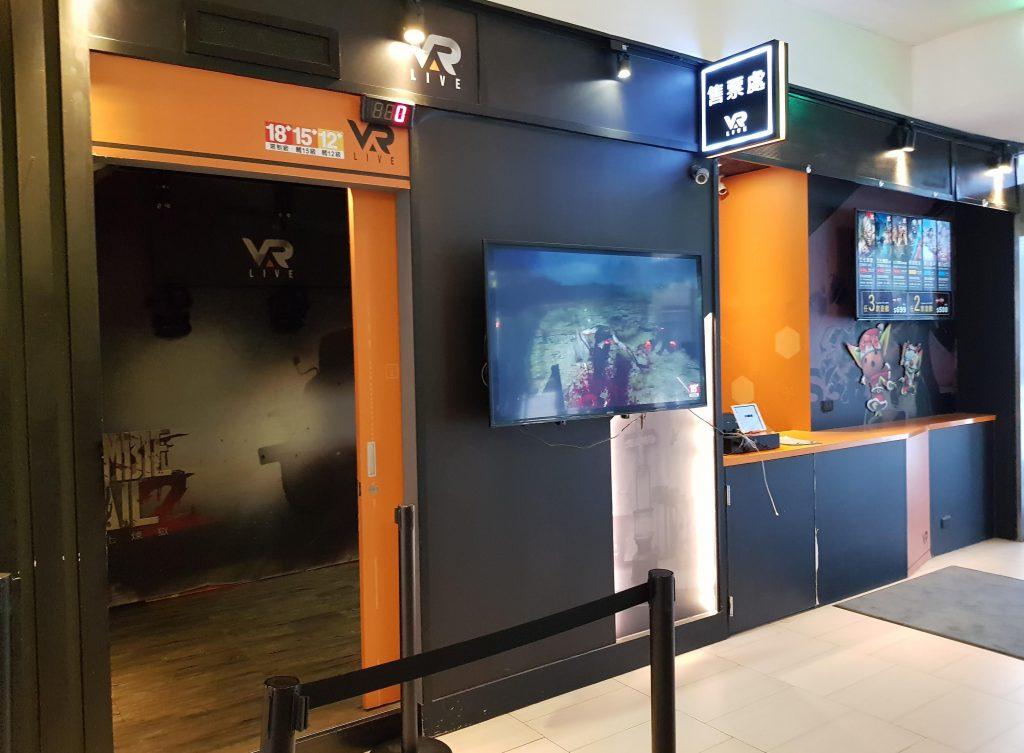 VR+ Ride Taipei