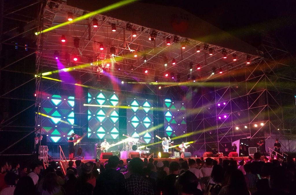 World Music Festival Taipei