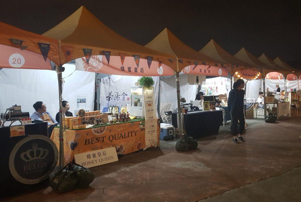 Taiwan World Music Festival