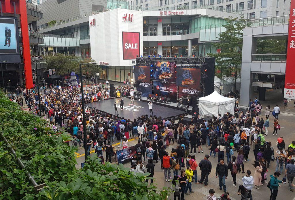 Xiangti Avenue Plaza
