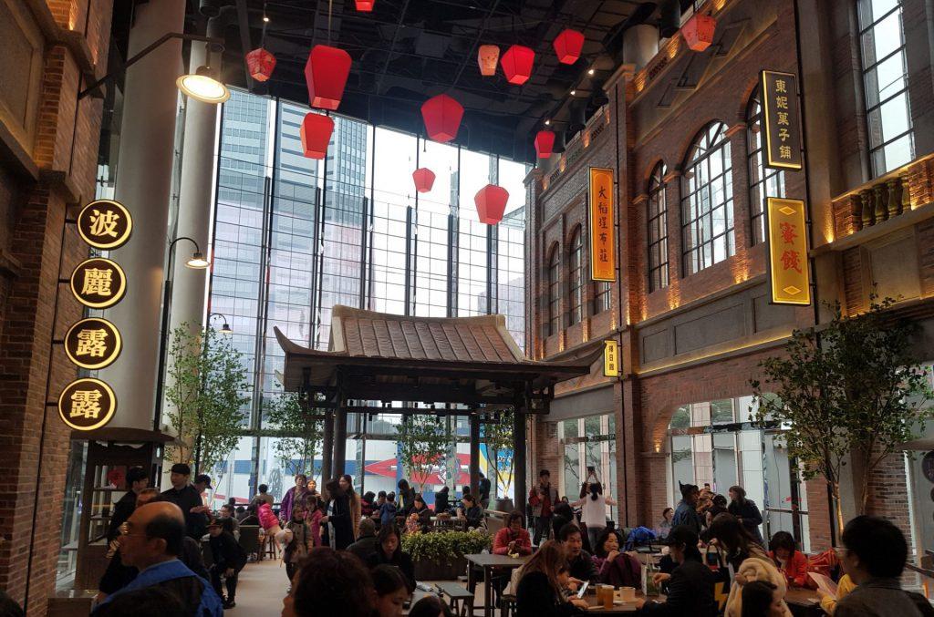 Xinyi Shin Kong A13 Food Hall