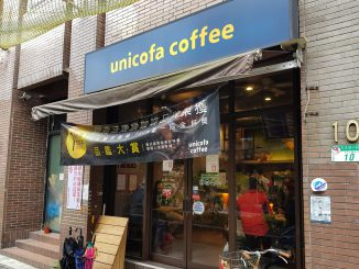 Unicofa Coffee