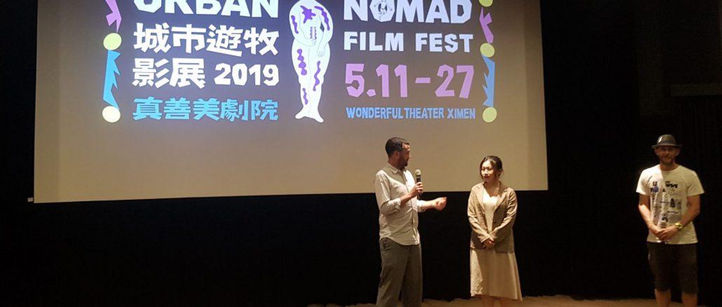 Urban Nomad Film Festival